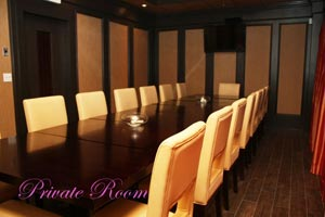private-room1